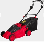 Best Sprayer 380 Mm Cutting Width Electric Lawn Mower