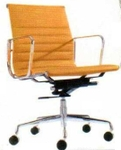 Vishal VC-120 Color Wood Yellow Executive Chair
