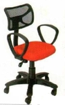 Vishal VC-220 Color Blue With Orange Mesh Chair