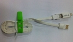 Lapcare LODCIM5565 White Data Cable