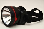 Fuel Saver India 33 3W Head Torch Rechargeable Lamp