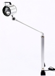 Surya 70W Regular Long Arm Lamp