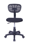 Stellar PU Visitor Office Chair Black 400 X 390 X 800 Mm