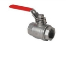 Valson Single Piece Ball Valve (Size- 1 Inch Stainless Steel)