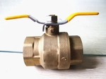Sant Valve Forged Brass Ball Valve With 'Y' Strainer - Size 25 Mm