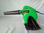 YURI Y628C Air Volume 2.3 M³ Electric Blower
