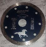 Fast Cut 100mm RIM Marble Cutting Blade