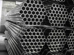 IB Roll Stainless Steel Pipes