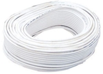Goyal Electrical 3+1 Cores White CCTV Cable 90 Meter Pack