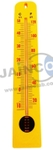 Jainco Room Thermometer (Temp Range 20 To 120°) 5356.0